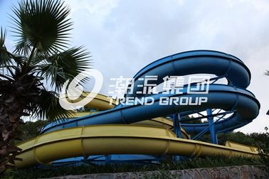চীন Adult Giant Spiral Fiberglass Water Slide For Outdoor Amusement Park সরবরাহকারী