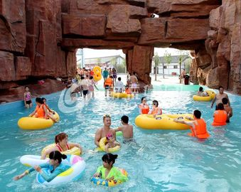 চীন Family Fun Water Park Wave Pool for kids or adults / Water Park Project কারখানা