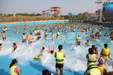 চীন Customized Water park Wave Machine For Family Fun in Aqua Park কারখানা